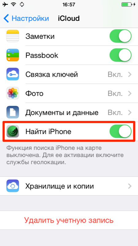 how-to-restore-iphone 1