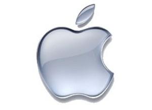 логотип компании Aplle безцветный