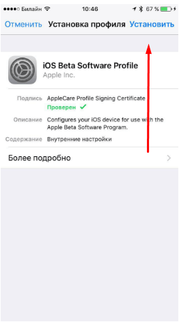 Сбой проверки apple id