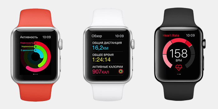 фитнес apple watch