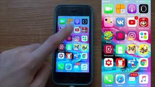 КАК ВЕРНУТЬ СТАРУЮ ВЕРСИЮ ВК?   СПОСОБЫ ДЛЯ iOS И ANDROID