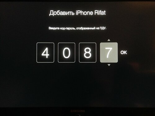 ввод кода на apple tv