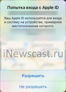 d23d449fdee42 Как расплачиваться apple pay. Оплата в интернете через Apple Pay на ...