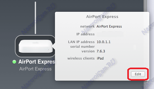 как настроить airport express MC414RS/A