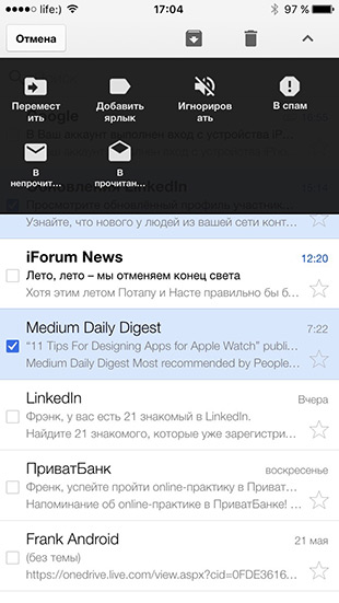 Gmail app for iPhone