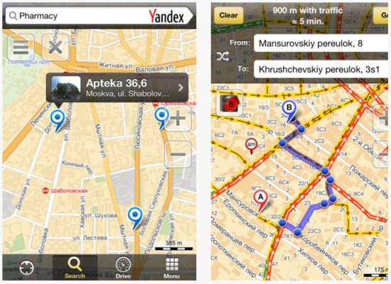 maps-for-iphone-3