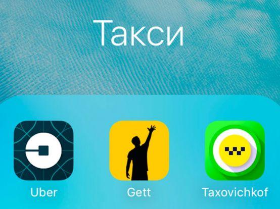 Бесплатное такси: промокоды к Uber и Gett + 1500 руб.